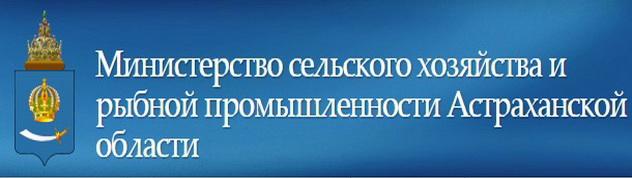 Министерство сх АО